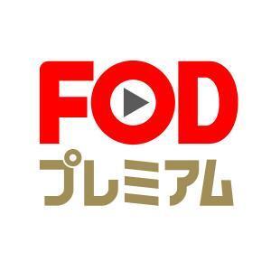 『いつ恋』バズり場 ドラマのあらすじや感想を紹介・FODプレミアム