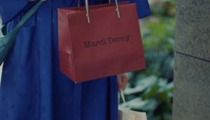 マルディデルニィのショップバッグ(小)