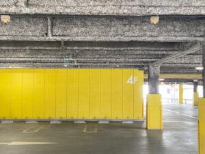 星野源「不思議」MVロケ地|黄色い壁・4階駐車場A