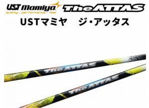 稲見萌寧がオリンピックで使用したドライバーシャフト:USTマミヤ(The ATTAS)