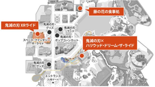 USJ鬼滅の刃レストラン(藤の花食事処)の地図map