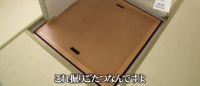クロちゃんの新居(マンション)の和室(掘りごたつ)