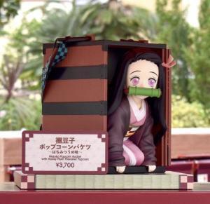 USJで販売される炭治郎の妹・禰豆子のポップコーンバケツ